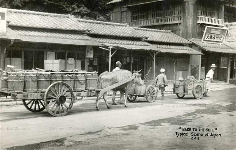 fk150-馬車と人力車で肥桶を運ぶ