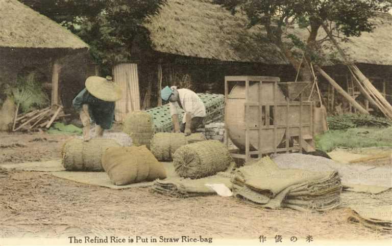 fk171-米の俵作 農業生活 12枚組