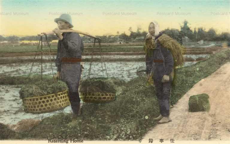 fk172-仕事帰り 農業生活 12枚組