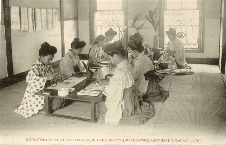 fk645-習字 寄宿舎 女性達
