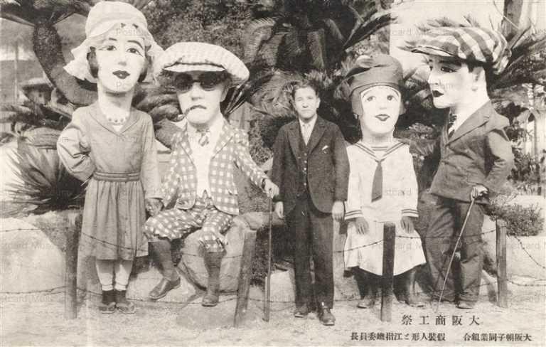 fk810-仮装人形と江指総委員長 大阪商工祭