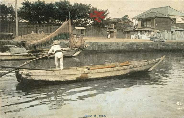 fk920-手漕ぎ船