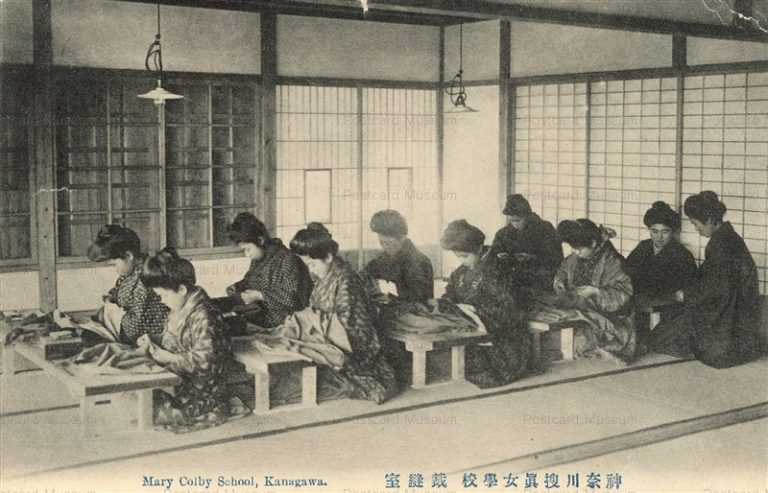 fk950-洋裁室 神奈川 女学校