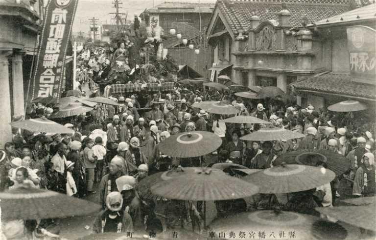 fm060-県社八幡宮祭典 青物町 為朝大蛇退治山車 盛岡