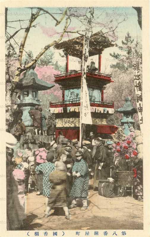 fm123-犬山祭 第八番練屋町 国香欄
