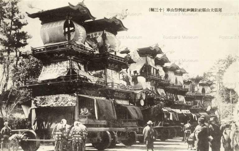 fm130-尾張犬山縣社針鋼神社例祭山車 十三輌