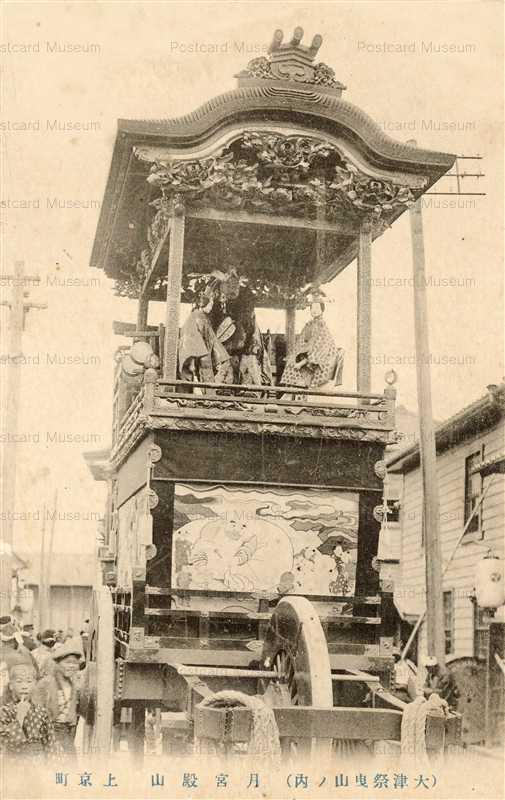 fm180-月宮殿山 上京町 大津祭