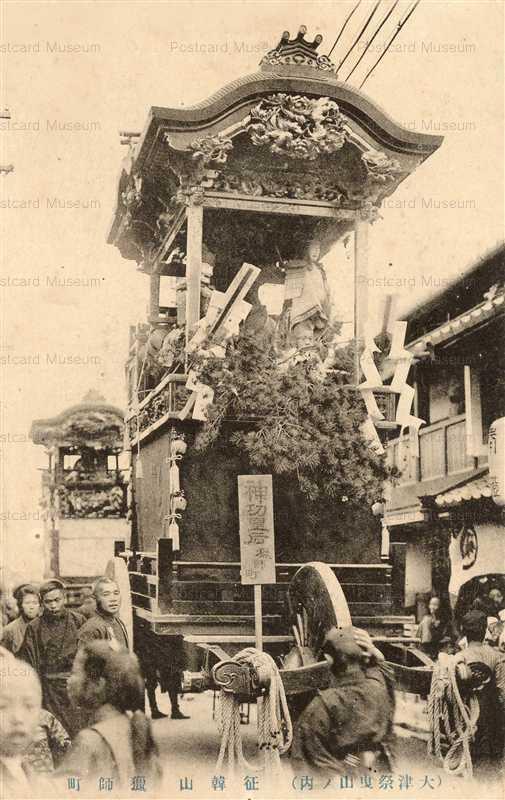 fm185-征韓山 大津祭