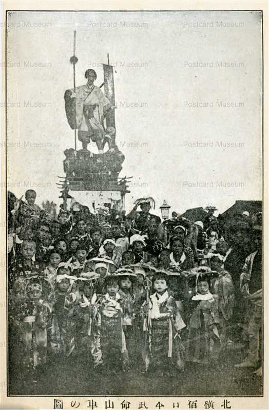 fm281-北横宿日本武命山車の圖