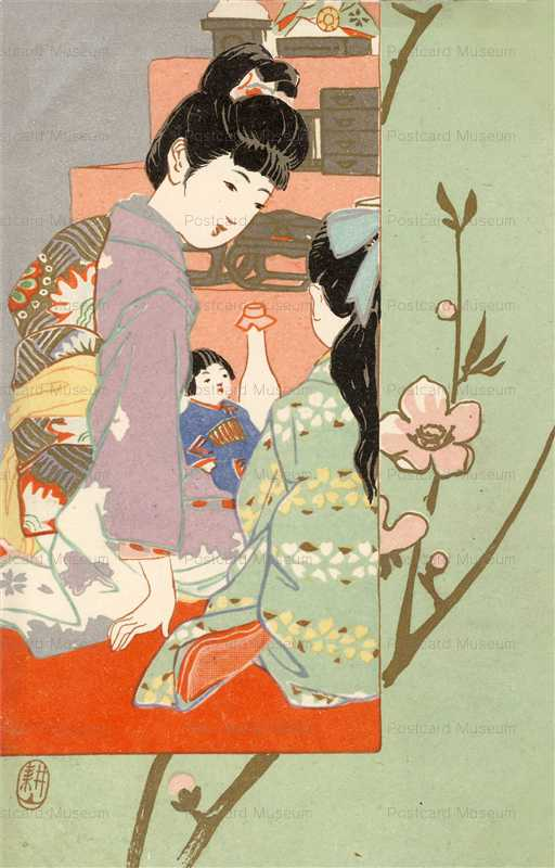 fp010-福永耕山 雛祭り