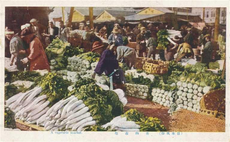 fr150-青物市場