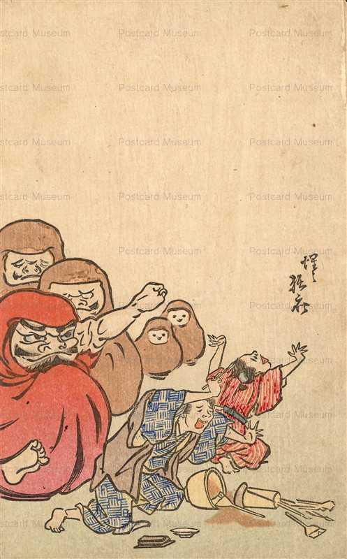 河鍋暁斎の画像 p1_18