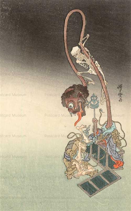 河鍋暁斎の画像 p1_37
