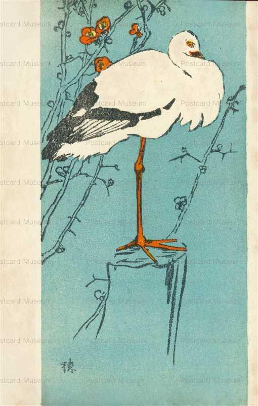 hh040-平福百穂 鳥