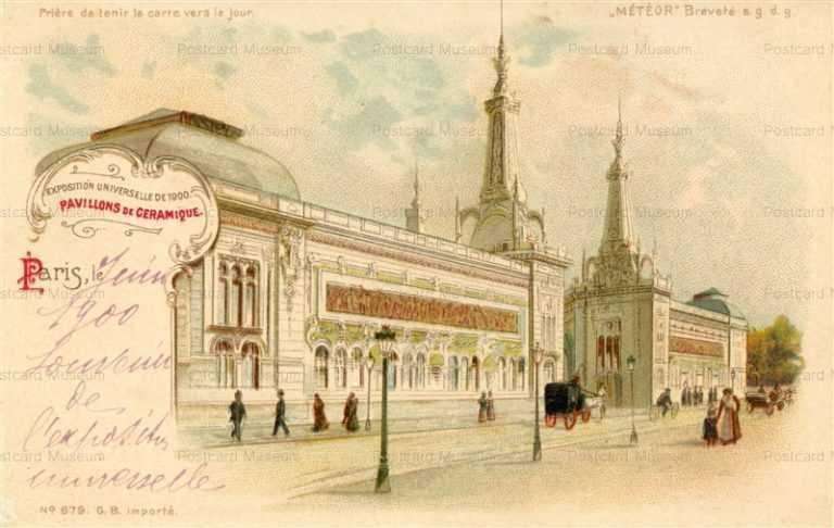 htl003-Paris Exposition 1900 Silhouette