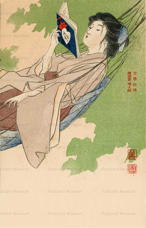 ik030-池田蕉園 本を読む婦人