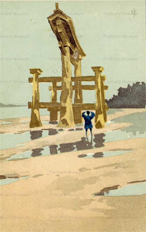 in140-一条成美 廣島厳島