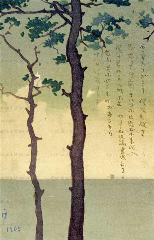 in150-一条成美 風景1905