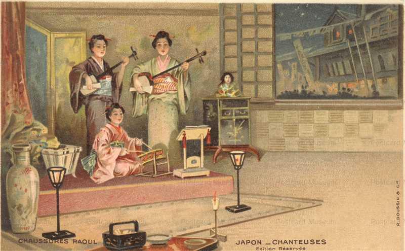 jp100-Advert Raoul Geisha Japan Ethnic Music