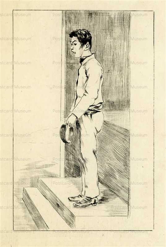 jp719-Bigot Japanese Standing Man