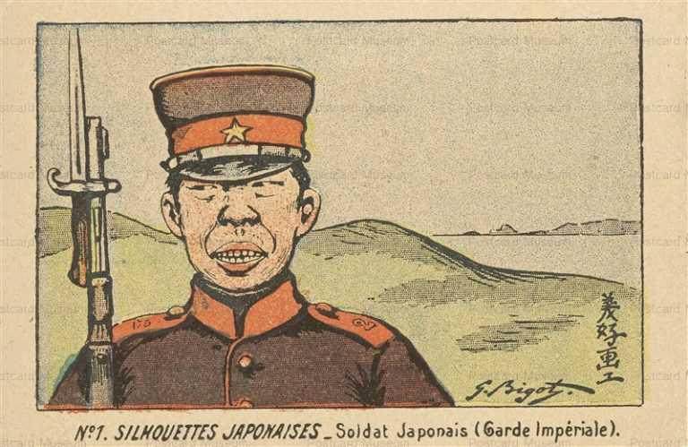 jp740-Bigot Japonaises Soldier
