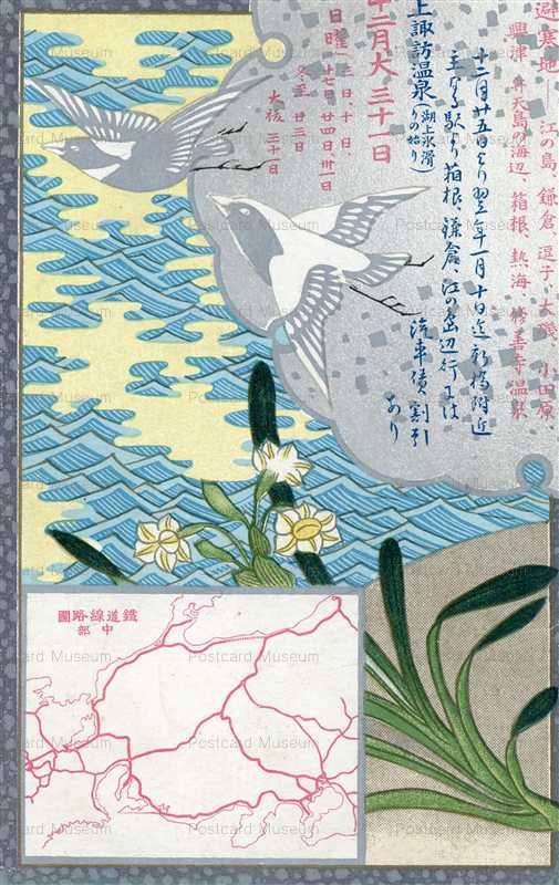 kfg092-十二月 水仙 避寒地 江の島 上諏訪温泉