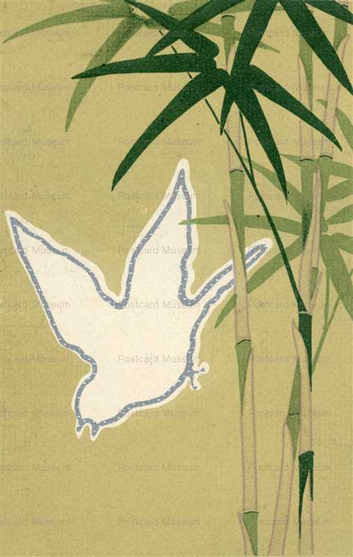 kfg805-笹に鳥