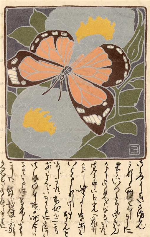 kfg869-蝶