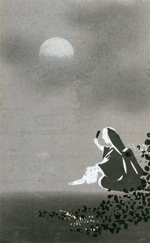 kfg971-月 砧
