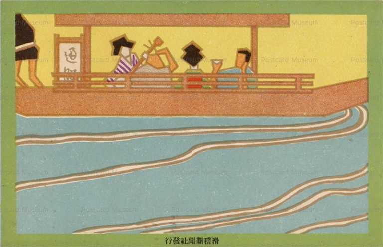 ku055-滑稽新聞 屋形船で芸者遊びとはうらやましい