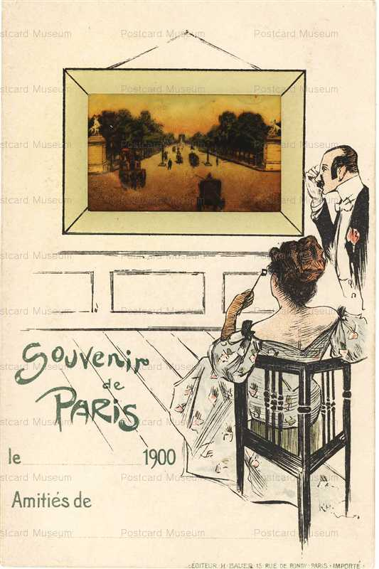 mx004-Lady Watch Film of Picture Souvenir de Paris 1900