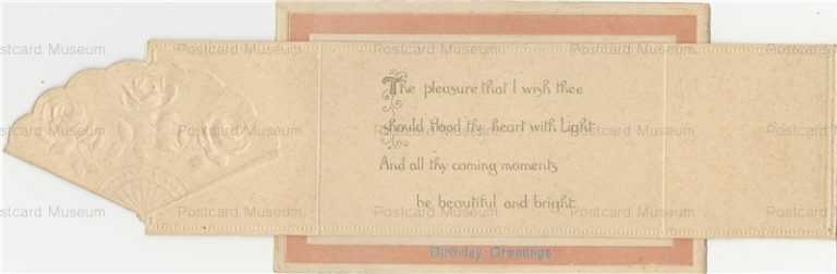 mx200-Birthday Silk Roses Fan Card