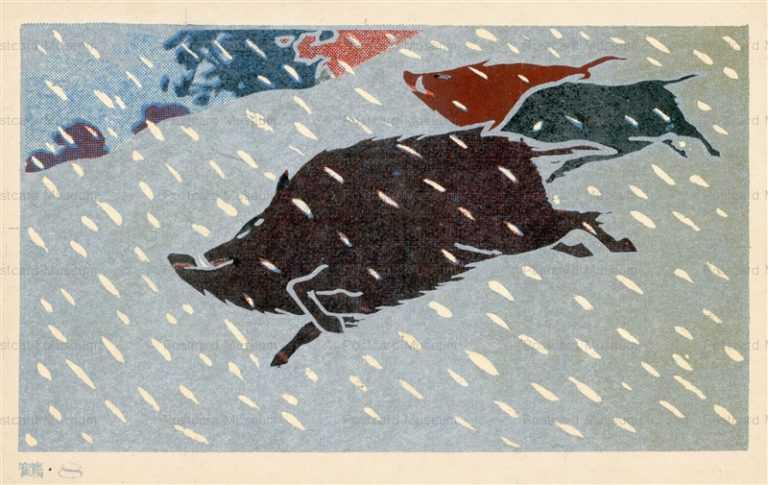 nbz220-雪中を走る亥