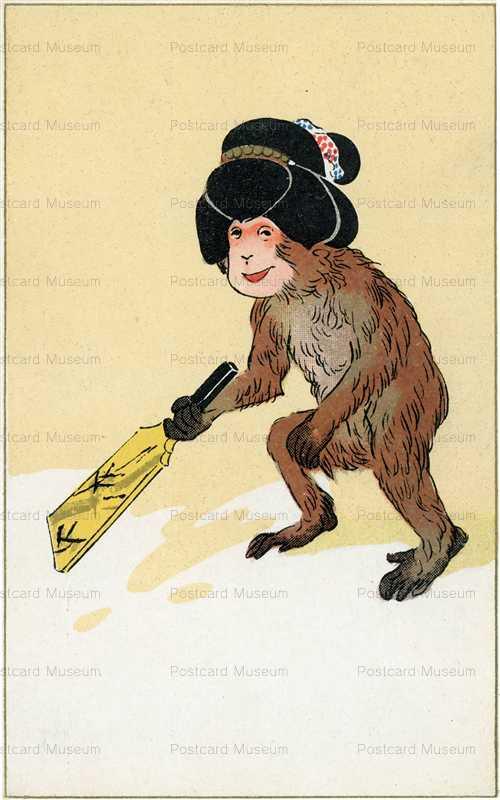 ng125-鬘を被るお猿 羽子板
