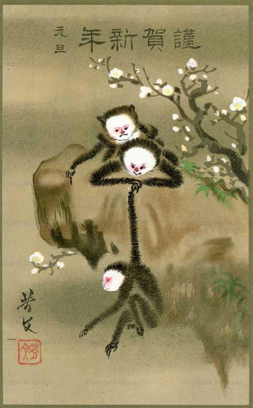 ng400-新年猿図