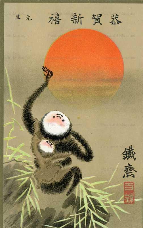 ng402-新年猿図