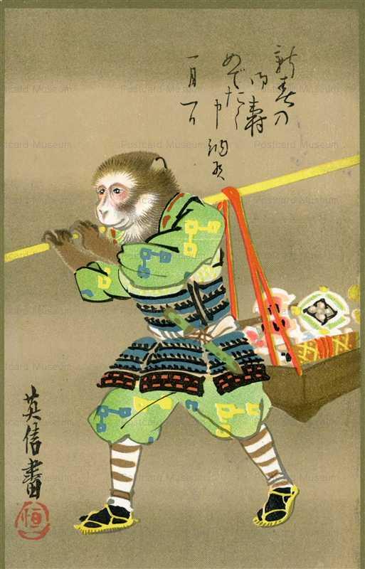 ng412-新年猿図