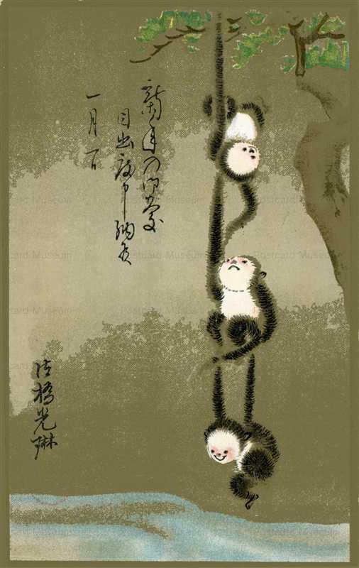 ng414-新年猿図