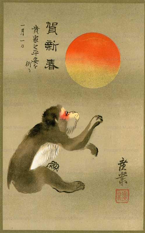 ng416-新年猿図