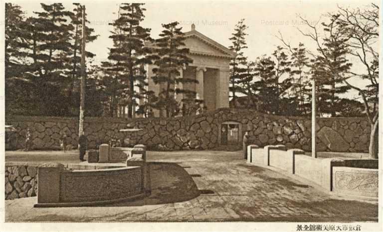 ok1020-Ohara Museum Kurashiki 大原美術館全景 倉敷