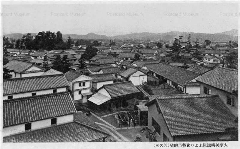 ok1050-Ohara Museum View 大原美術館屋上より倉敷市眺望 其の三