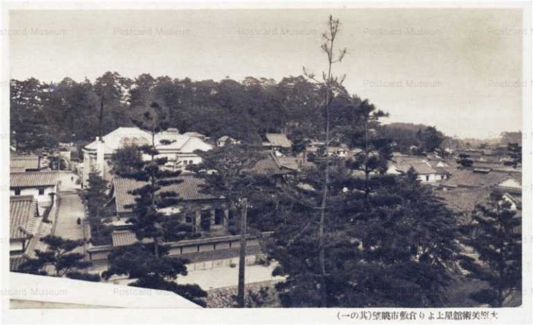ok1055-Ohara Museum Kurashiki 大原美術館屋上より倉敷市眺望 其の一
