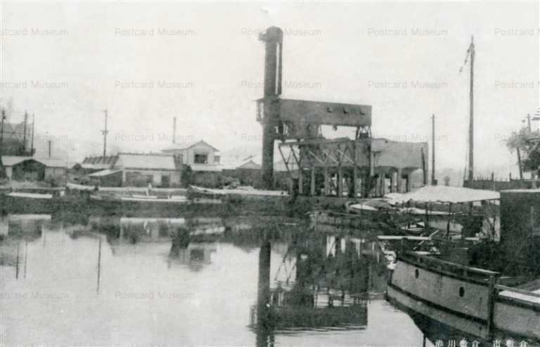 ok1060-Kurashikigawa Port 倉敷川港 倉敷市