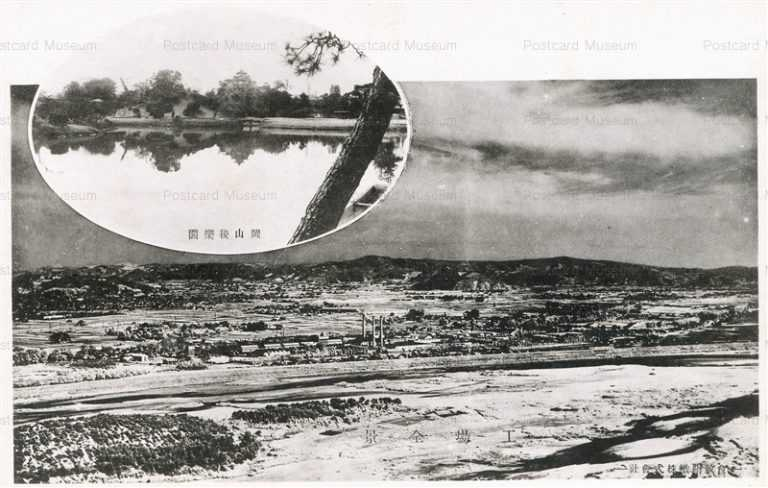 ok1075-Kurashiki Silk Textiles Factory Korakuen 倉敷絹織株式会社 工場全景 岡山後楽園