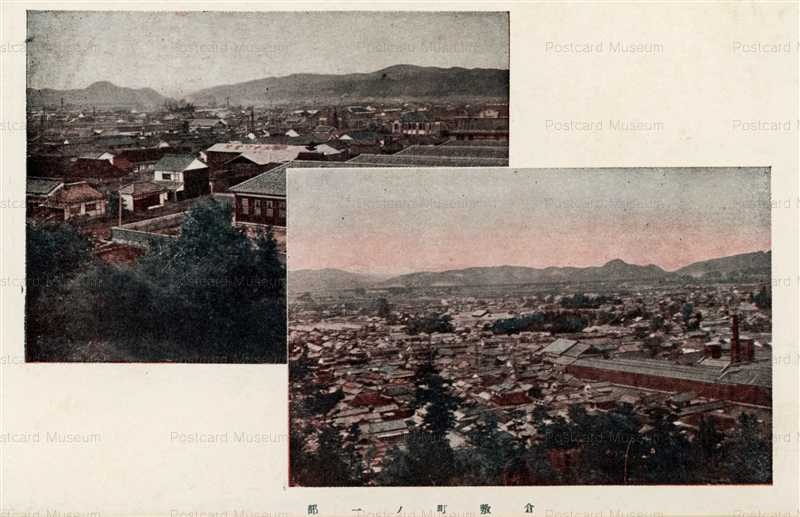 ok1085-Kurashiki city 倉敷町ノ一部