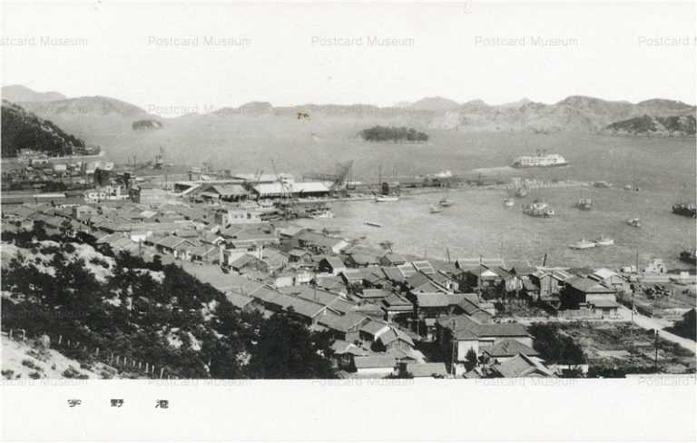ok1200-Uno Port 宇野港