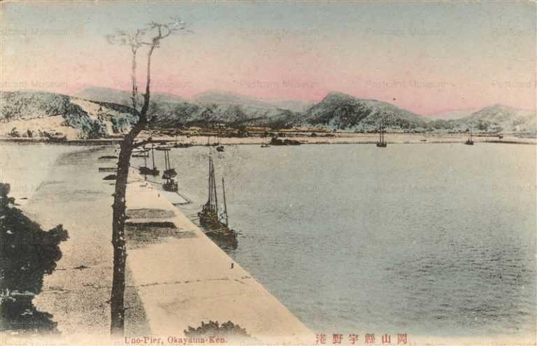 ok1202-Uno Pier Okayama 宇野港 岡山