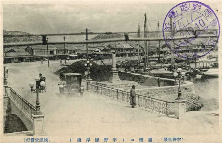ok1205-Uno Coast Road Asahibashi 旭橋より宇野海岸通り