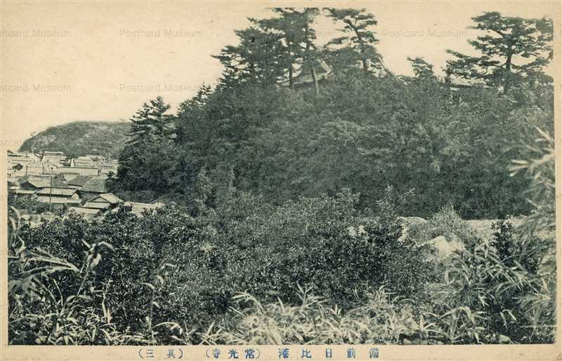 ok1244-Bizen Hibi Port Jyoukou Temple 備前日比港 常光寺 其三