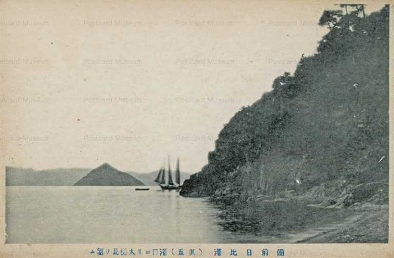ok1248-Bizen Hibi Port 備前日比港 港口ヨリ大槌島 其五